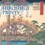 2015 Art Calendars