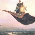 Carpet – plane. 1880