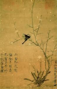 A bird in a tree. Emperor artist Zhao Ji