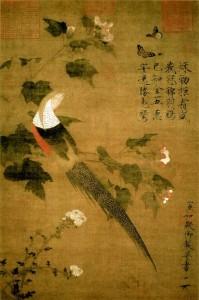 Emperor artist Zhao Ji
