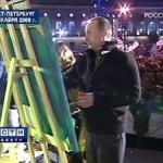 Russian President Vladimir Putin painting 'Pattern on frosty window'