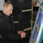 Vladimir Putin painting 'Pattern on frosty window'