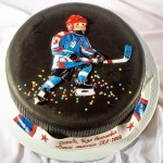 'Thank you' Cake from alumni of hockey school to their coach