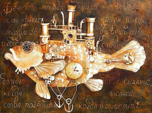 Engineering of time. Painting and clock, mechanical, fish ...