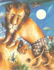 Lion, 1982