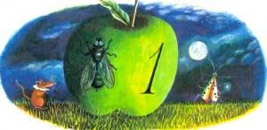 Book illustration by Valery Vasiliev