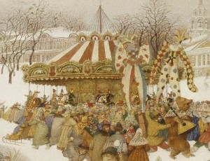 "Carousel. Detal of ""Russian winter"""