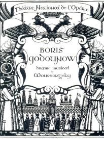 Program cover for Musorgsky's Boris Godunov, Ivan Bilibin. 1908. Watercolor on paper. Russian museum, St. Petersburg
