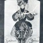 Cover for the journal Comedia. Illustre. 1910. No. 2. Leon Bakst