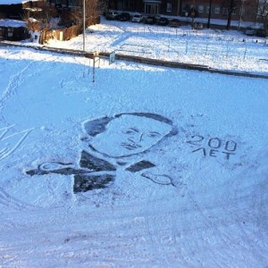 Dedicated to 200-year anniversary of the outstanding Russian poet Mikhail Lermontov (October 15 1814 – July 27 1841). Snow art by Semyon Bukharin