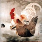 Bird of Glory, Rooster