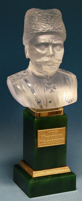 General A. Denikin. Quartz, jade, silver, gilding