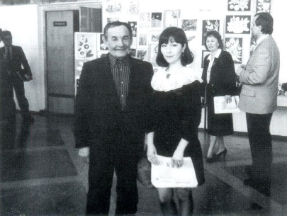 Study at the college, 1995