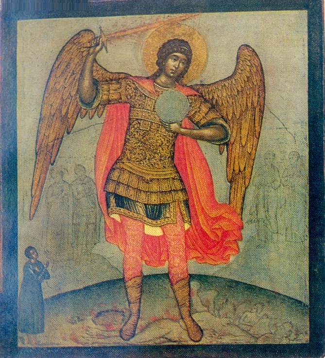 Archangel Michael, trampling the devil. 1676. The State Tretyakov Gallery