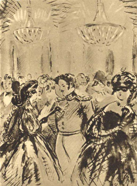 The Ball. Masquerade by Lermontov