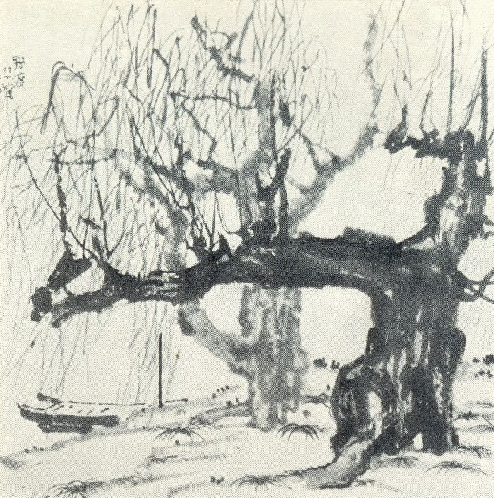Deserted crossing. 1932. Ink, mineral paints