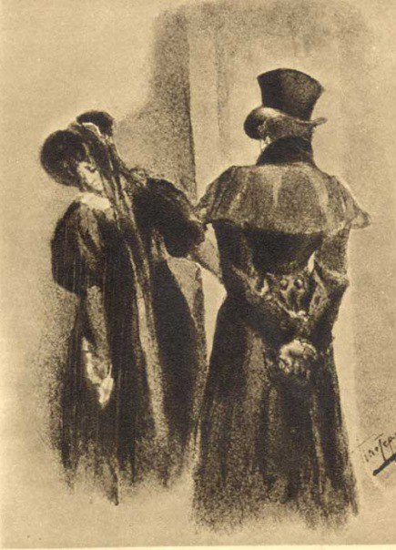 Illustration for the play Masquerade by Lermontov