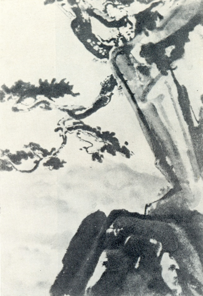 In the mountains of Emeishan. 1937. Ink