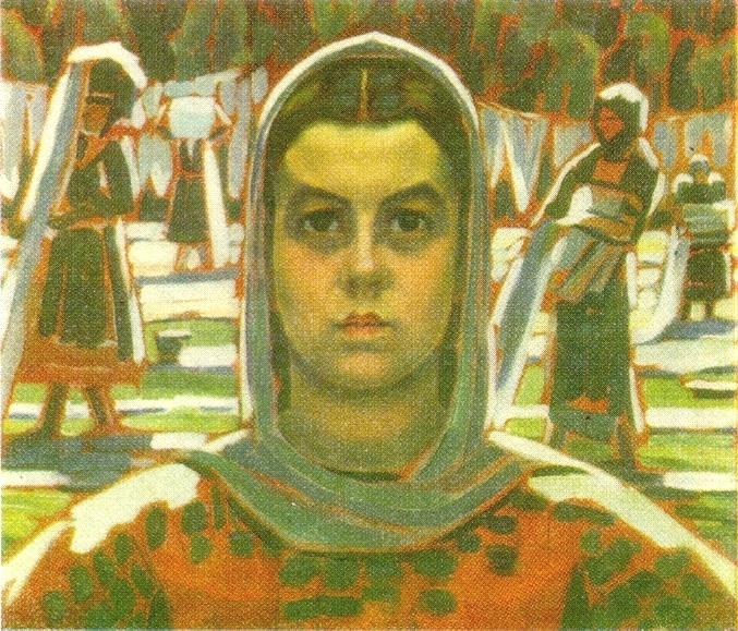 Peasant woman. National Art Gallery. Sofia