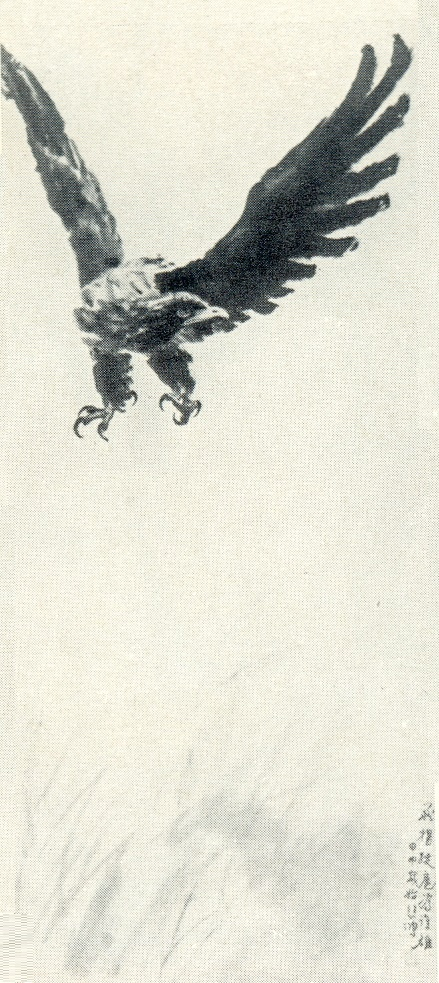 The soaring eagle. 1944. Ink, mineral paints