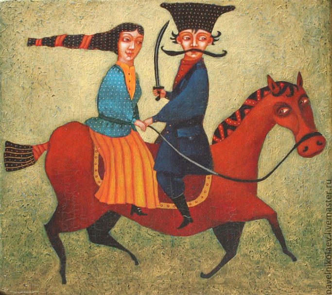Happiness of the Cossack