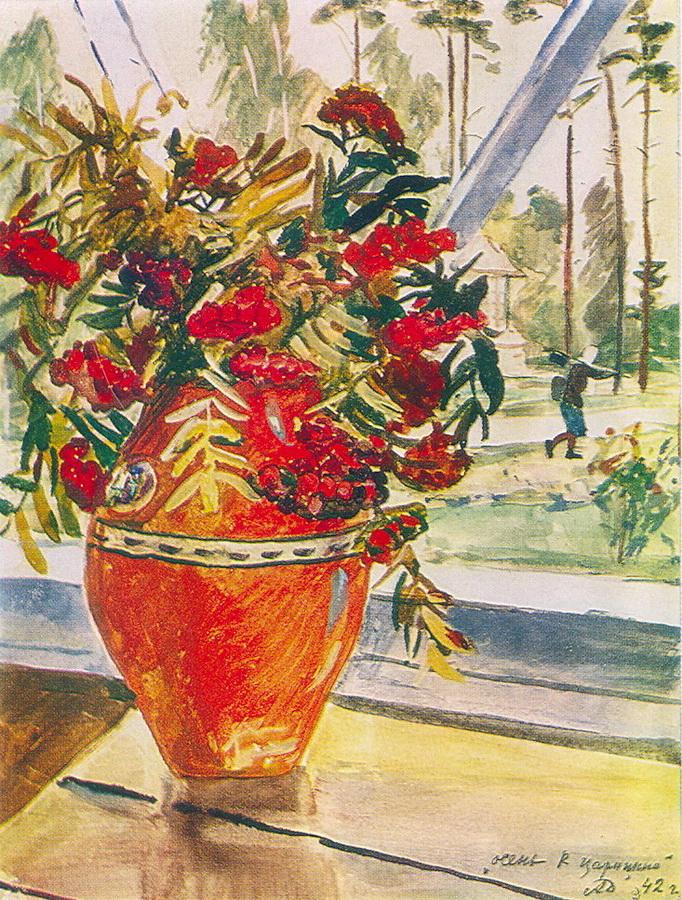 Alexander Deineka. Autumn in Tsaritsyno. 1942